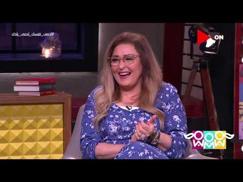 راجل و2 ستات - الفنانة نهال عنبر  | الخميس 4 يونيو 2020 | الحلقة الكاملة  - نشر قبل 24 ساعة