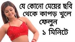 Photo Editing Software by sr tv bangla