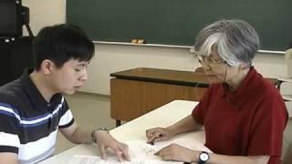 ボランティア日本語教師 こんな先生いませんか? 事例1.wmv thumbnail