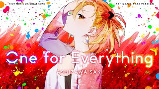 One for Everything SAKI SOLO Ver. - 芦澤サキ (Official Video)