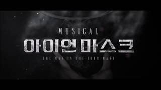 [분당연기학원]입시반 김정렬 쌤 안무,이건명 쌤 주연 …