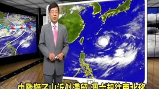 2016/08/26 各地晴朗炎熱 北部山區及東部零星雨
