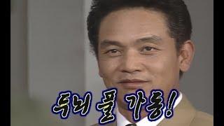 문제를 맞추는 김두한