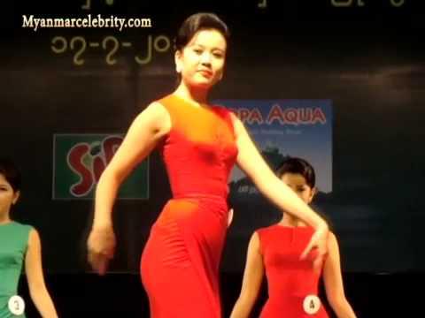 Physical strength beauty contest yangon myanmar youtube altavistaventures Gallery