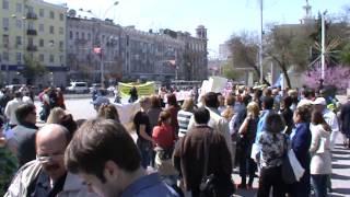 Обманутые Дольщики Ванта. Митинг 28.04.2013 года г. Ростов-на-Дону