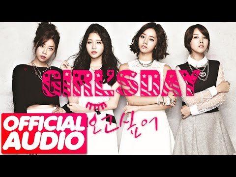 [MP3/DL]02. Girl's Day (걸스데이) - Look At Me [Mini Album]