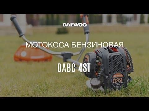 Триммер - мотокоса Daewoo DABC 4ST