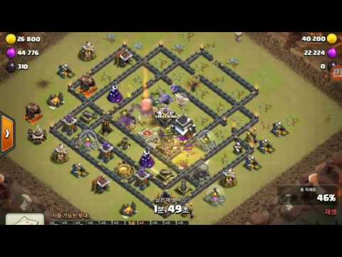 CLASH OF CLANS NO HEROES (AQ) NO PROBLEM BEST TH9 HGHB ATTACK STRATEGY