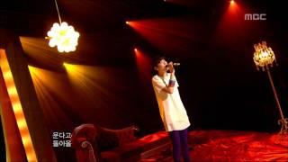 Gambar cover Lyn - Parting Life, 린 - 이별살이, Music Core 20070414