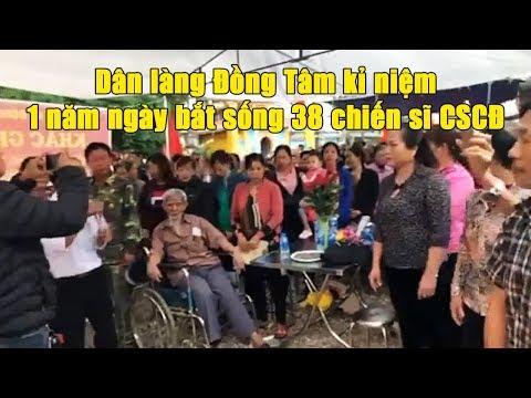 Dân làng Đồng Tâm kỉ niệm 1 năm ngày bắt sống 38 chiến sĩ Cảnh sát cơ động