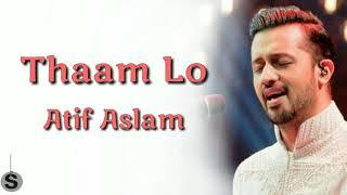 Waada Koi Ankaha Atif Aslam Mp3 Song Download