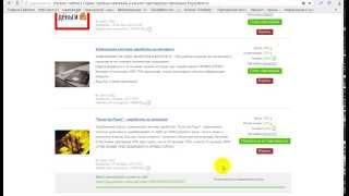 Заработок без вложений с webtransfer  Отзывы о webtransfer