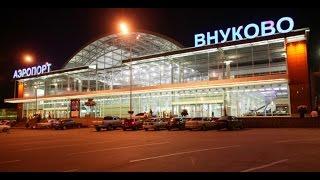 видео Приорити Пасс Внуково / Priority Pass: где находится бизнес-зал во Внуково, официальный сайт