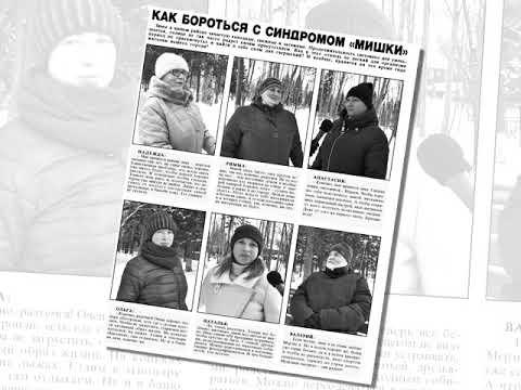 Анонс газеты, ТРК «Волна-плюс», г. Печора, 29 10 20