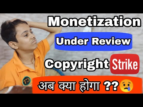 Youtube Monetization Under Review But After Copyright Strike Claim Received | Enable Monetization ?