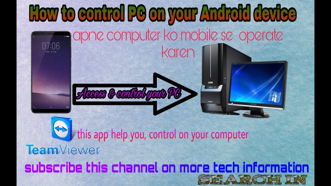 How to Control PC & Laptop from Android Phone [Easy Steps] in H indi
