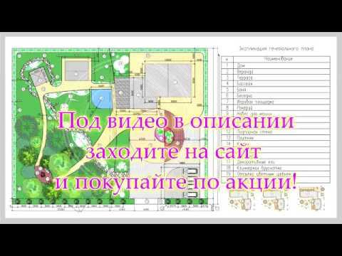 проект двухэтажных домов с зимним садом