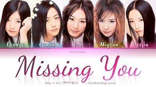 Baby V.O.X (베이비복스) Missing You - Han/Rom/Eng Lyrics (가사) [19…