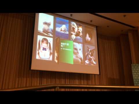 Modern Web Conference 2015 - CSS3 3D實務應用 李建杭(Amos)