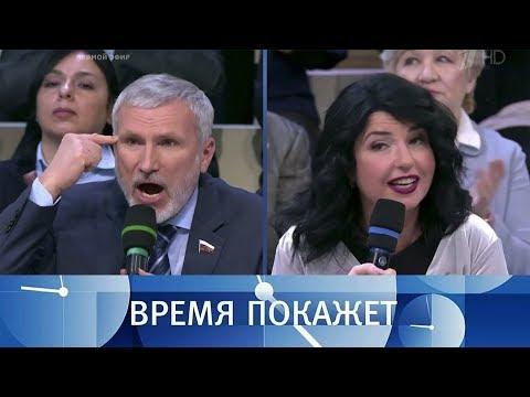 Украинские спекуляции. Время