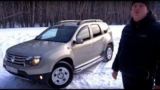 Тест - Обзор Renault Duster 2.0 4WD! Испытание снегом!