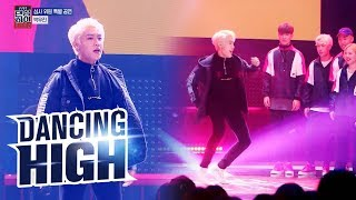 With Park Woo Jin's Energetic Dance, Every Moment is Legendary [Dancing High Ep 7]