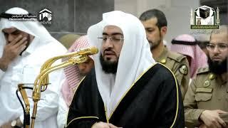 Suara yg menyentuh hati     Imam masjidil haram syaikh bander balelah