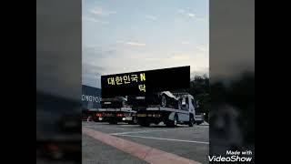 대한민국 No.1 캐리어 탁송 #국산차탁송 #수입차탁송…