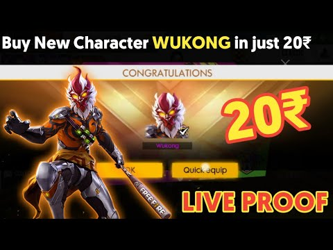 Free Fire: How to buy Wukong character in 20 rs | Sasti me Masti ?