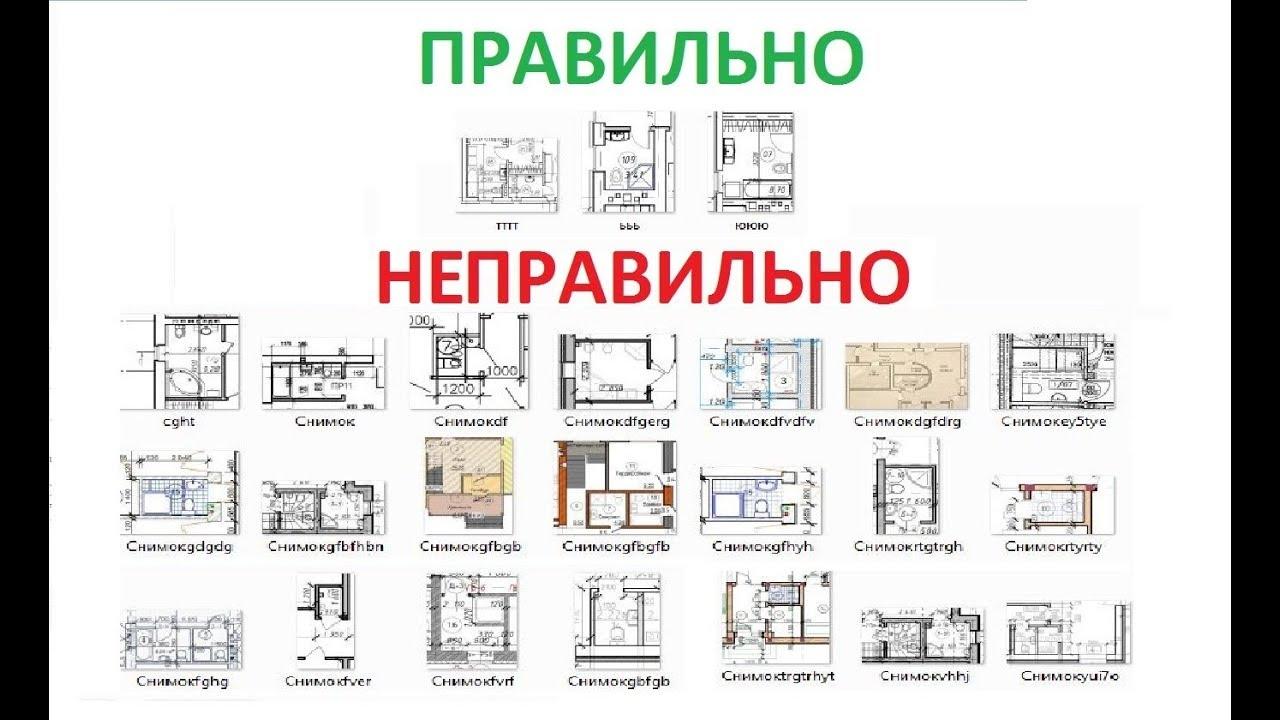 Как работать проектировщику на дому