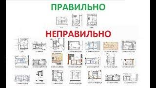 видео Решения по вентиляции многоэтажных жилых зданий