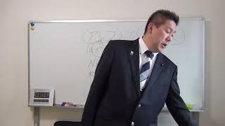 NHK、オウム残党のアレフ本部周辺住人の取材音声をアレフに送信 アレフよりNHKの方が危険な組織です