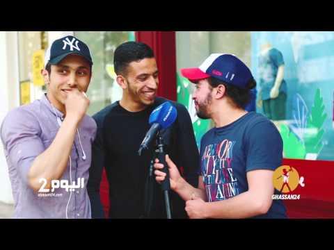 غسان24   المغاربة (EP13) وشرب الخمر   Ghassan24