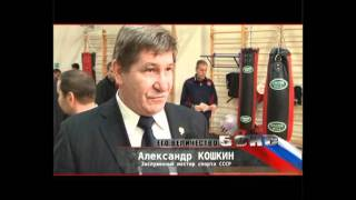 Его величество бокс: Александр Бахтин