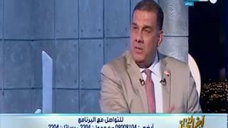 اخر النهار - لقاء مع د. شريف ابو النجا يشرح أليات  التغيير عن طريق المجتمع المدني وقصة نجاح 57357
