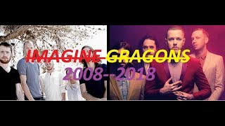 ЭВОЛЮЦИЯ IMAGINE DRAGONS---(2008-2018)---THE EVOLUTION OF IMAGINE DRAGONS