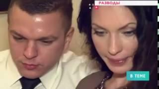 Разводы экс - участников  Дом 2: Феофилактова и Гусев, Колесниченко и Капелюш,  разлучница  Романец