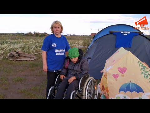 Федеральная программа «Жильё для российской семьи» оставила мать инвалида без жилья в Татарстане