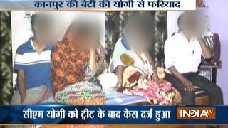 Kanpur girl's tweet to UP CM Yogi Adityanath ensures police action