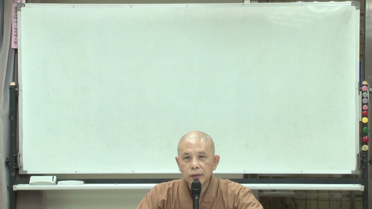 (學院第五屆)密宗─《菩提道次第廣論 毗婆舍那》 大顯法師  050