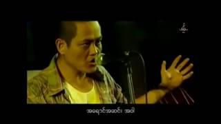 Lay Phyu - A war yong kite khae mhu Karaoke (ေလးျဖဴ - အ၀ါေရာင္ကုိက္ခဲမႈ႕)