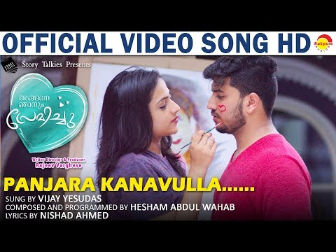 Panjara Kanavulla Official Video HD | Angane Njanum Premichu | Hesham Abdul Wahab | Vijay Yesudas