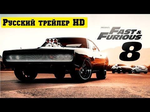 Форсаж 6 (2013) смотреть онлайн или скачать фильм через