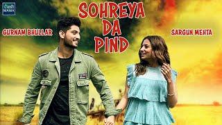 Sohreyan Da Pind Aa Gya | Sargun Mehta, Gurnam Bhullar | Official Trailer, Release Date
