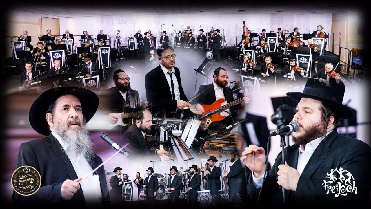 Keili Keili- Mona, Freilach Band, Levy Falkowitz, Shira Choir/קלי קלי-שירה-פריילך-לוי פאלקוויטש-מונה