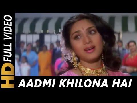 Aadmi Khilona Hai | Alka Yagnik | Aadmi...
