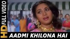 Aadmi Khilona Hai (I) | Alka Yagnik | Aadmi Khilona Hai 1993 Songs | Meenakshi Sheshadri, Jeetendra,