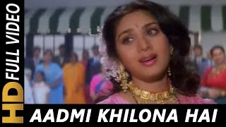 Download Aadmi Khilona Hai | Alka Yagnik | Aadmi Khilona Hai 1993 Songs | Meenakshi Sheshadri, Jeetendra, MP3 song and Music Video