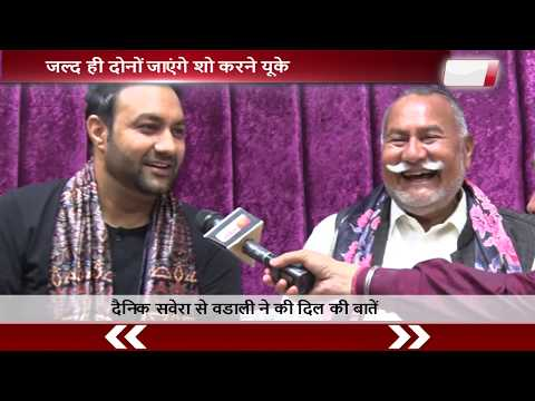 Exclusive Interview : Lakhwinder and Puran Chand Wadali after death of Pyare Lal | Dainik Savera