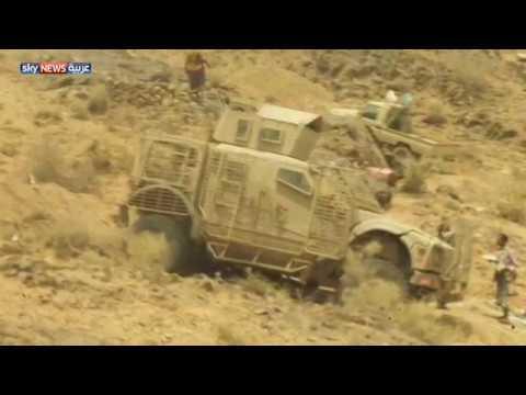 الشرعية اليمنية تحرر معسكر خالد  - نشر قبل 5 ساعة